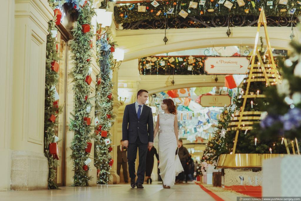 Фотосессия Свадьба для двоих в Москве. ГУМ. Зима. Фотограф - Сергей Юшков