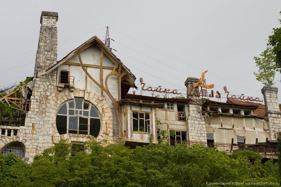 Замок принца Ольденбургского после войны.