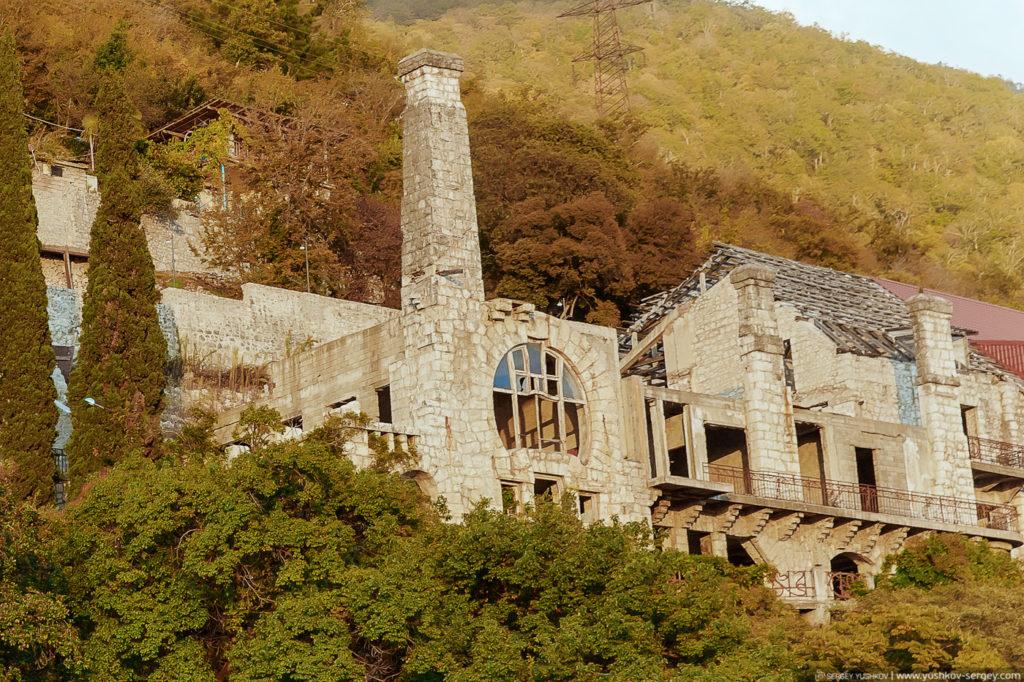 Замок принца Ольденбургского. Гагра. Абхазия