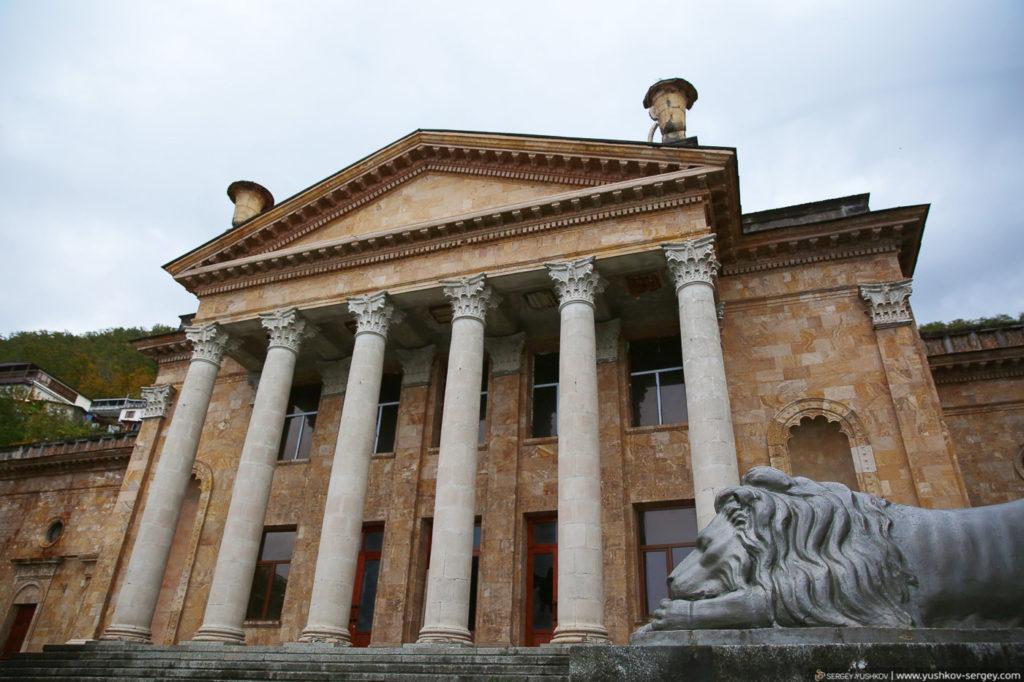 Кинотеатр Гагра. Абхазия