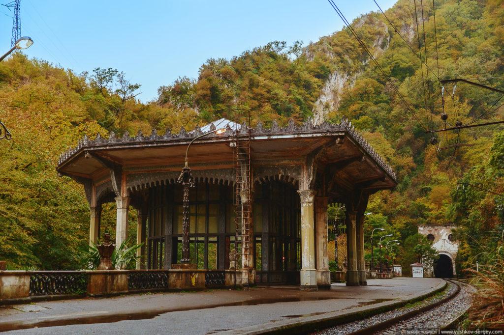 Заброшенная ЖД станция Псырцха. Новый Афон. Абхазия