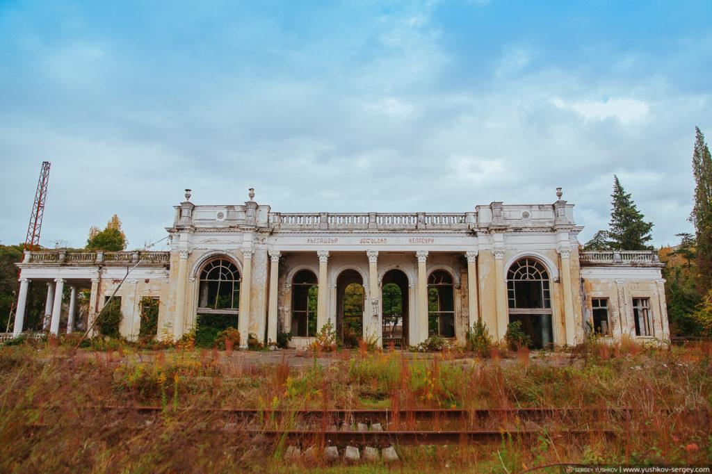 ЖД станция Келасури. Абхазия