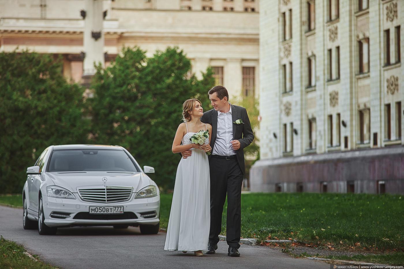 Свадебная фотосессия для двоих в Москве. Фотограф Сергей Юшков.